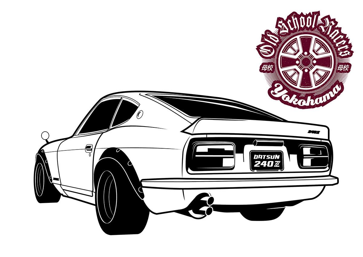 Datsun 240z Tshirt design
