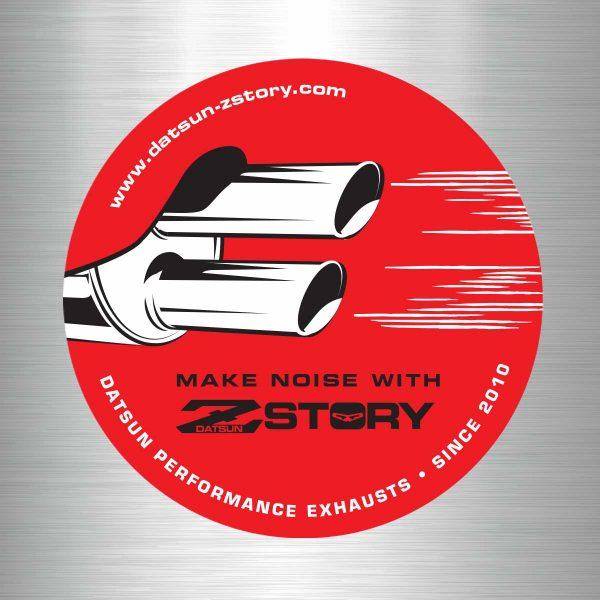 Exhaust manufacturer logo