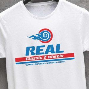 Promotional tshirt - Intrepid Design Associates